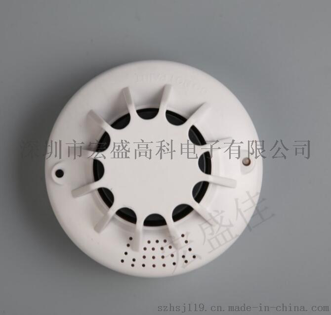JTY-GD-HA301獨立式感煙探測器 - 副本