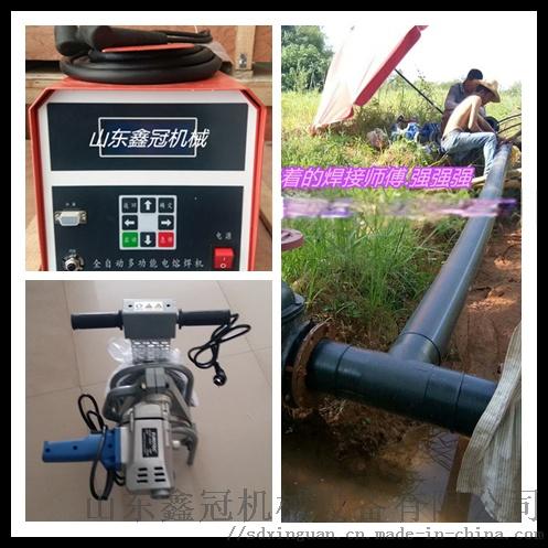 pe管道热熔焊机 手动对焊机801933592