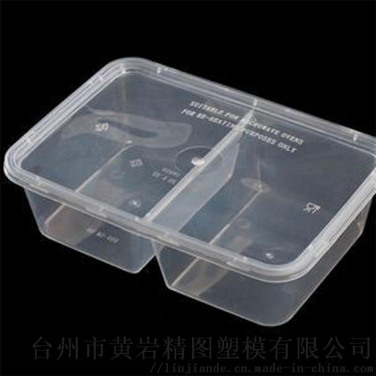 快餐盒 (4).jpg