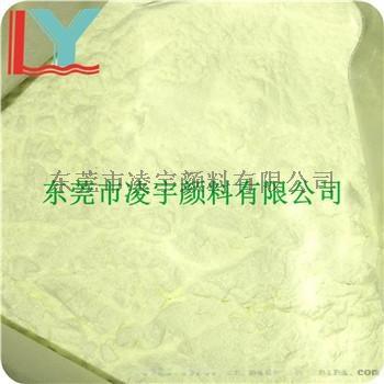 YG-H6DY 300 mesh夜光粉