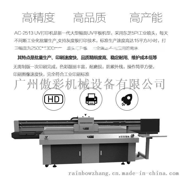 新工艺钢化玻璃手机壳 凹凸浮雕光油彩绘uv打印机64122155