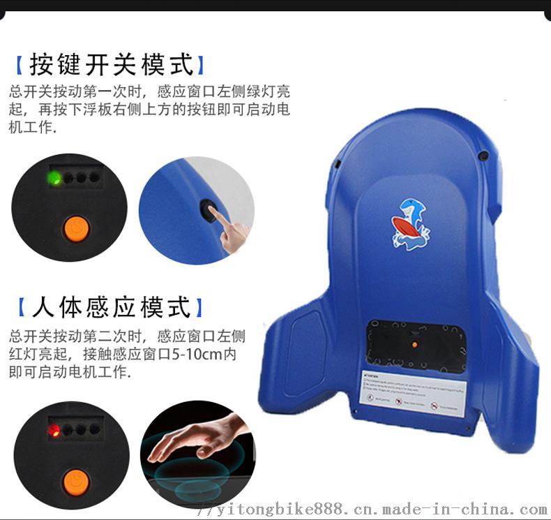蓝色790_04.png