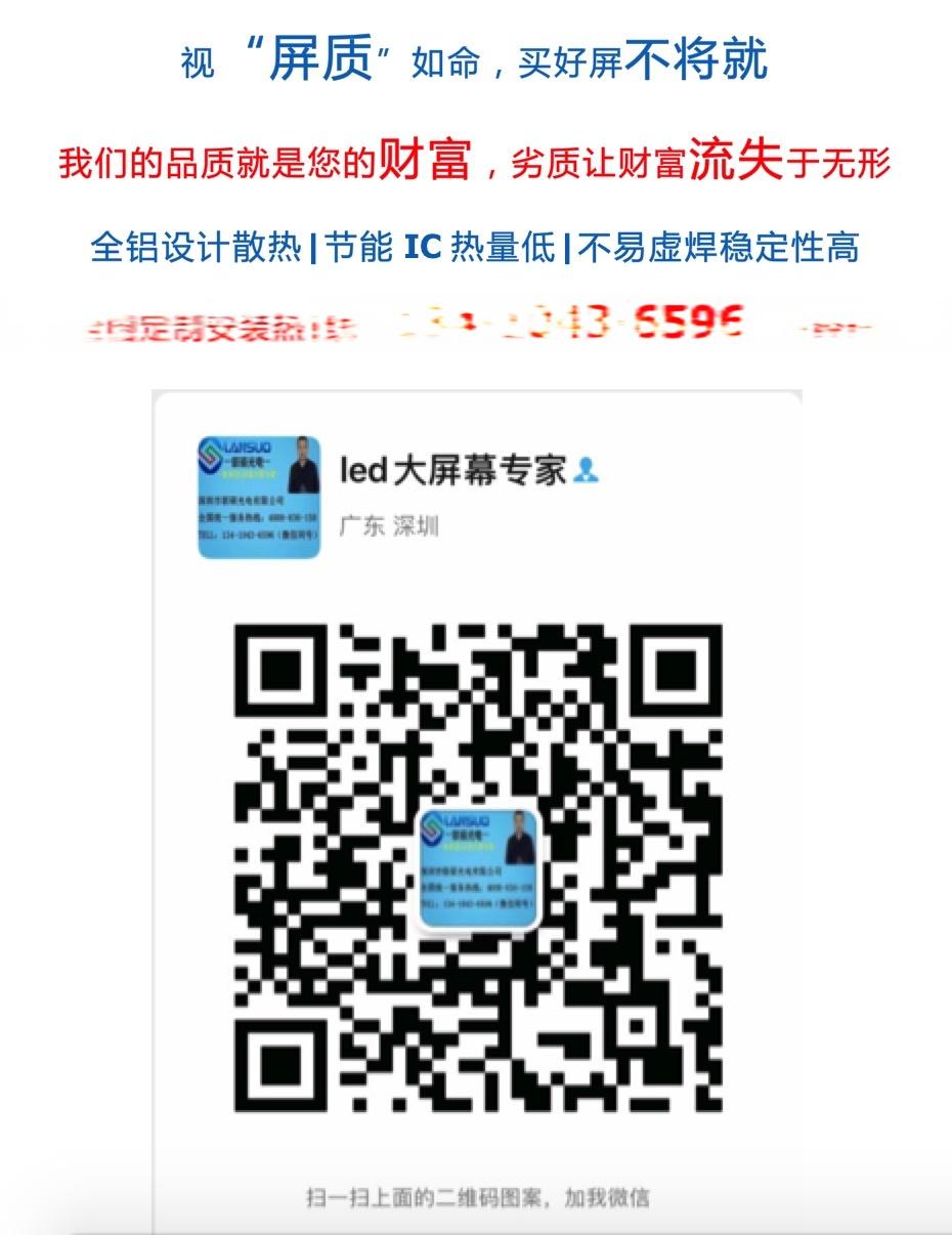 微信图片_20200321180656.jpg