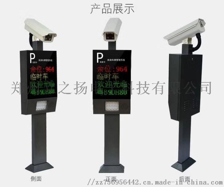 安陽車牌識別系統 停車場專用設備廠家824694932