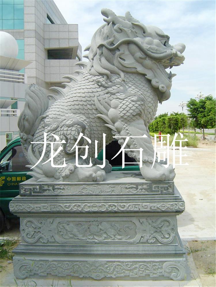 石雕--麒麟 (21).jpg