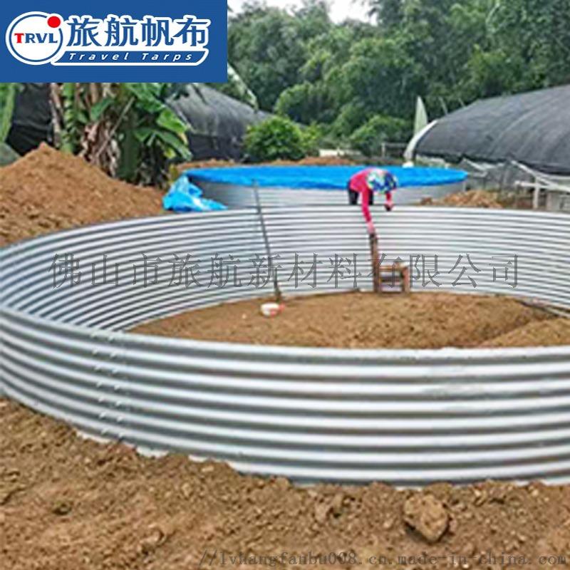 圆形帆布鱼池镀锌板水池高密度养鱼池带支架铁桶950561075
