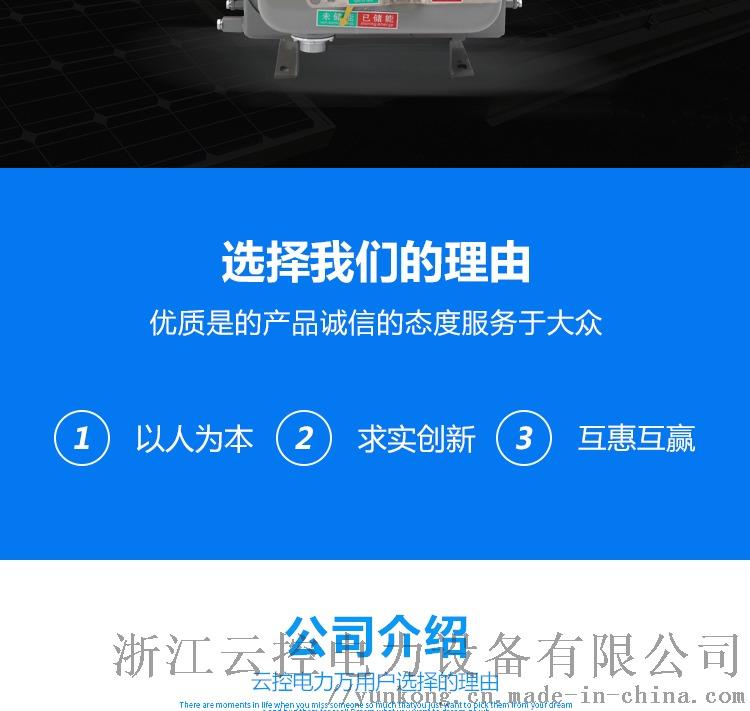 2_看圖王(48)_02.jpg