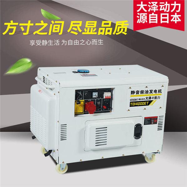 10kw车载柴油发电机 (2).jpg