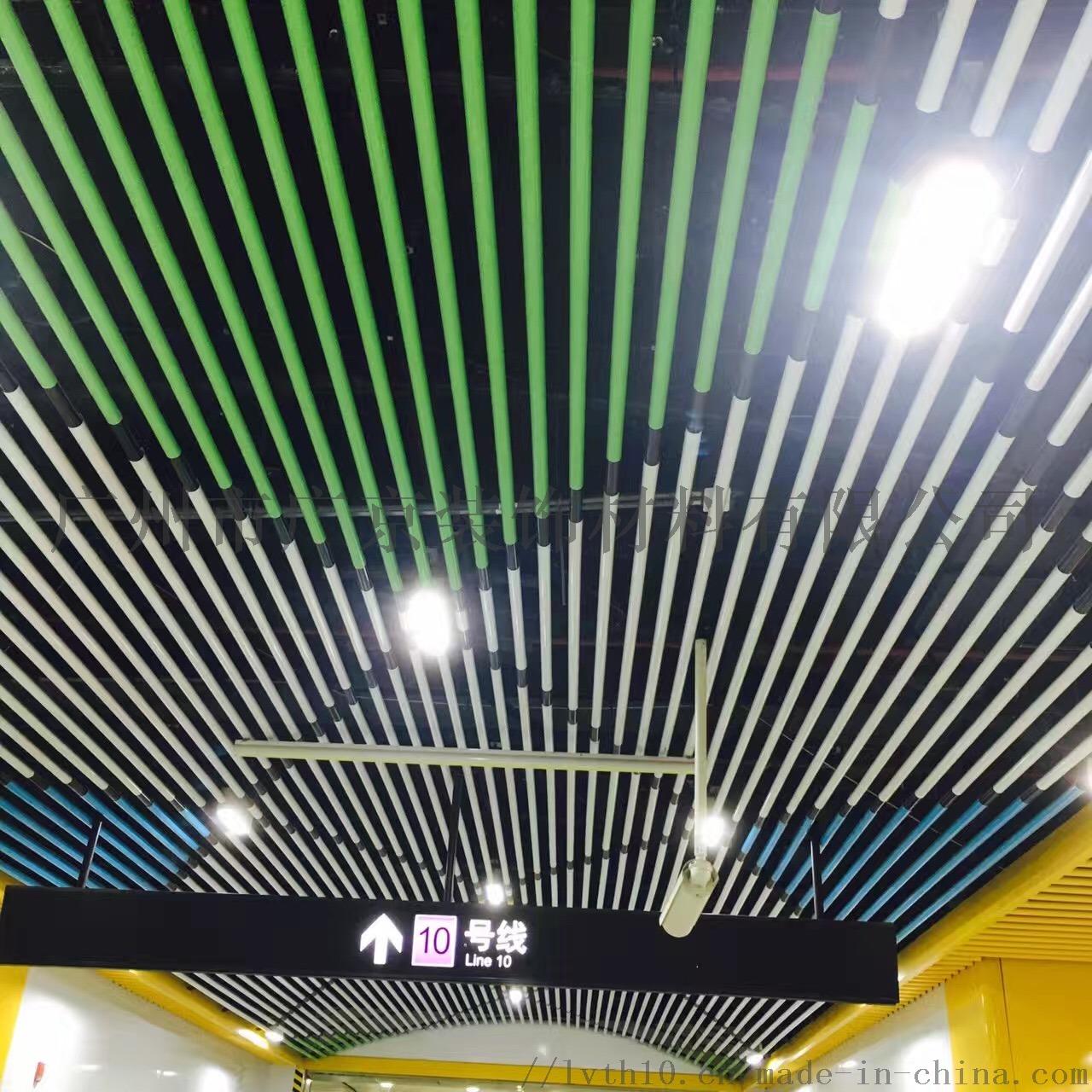 室内吊顶彩色U型槽铝方通广州厂家批发935978695