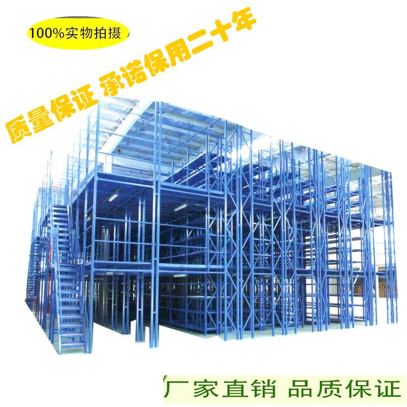 揭阳货仓平台搭建,揭阳仓储平台,揭阳货架厂定制150805005