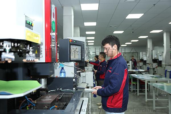 东莞钨钢零件加工制造厂商139737745