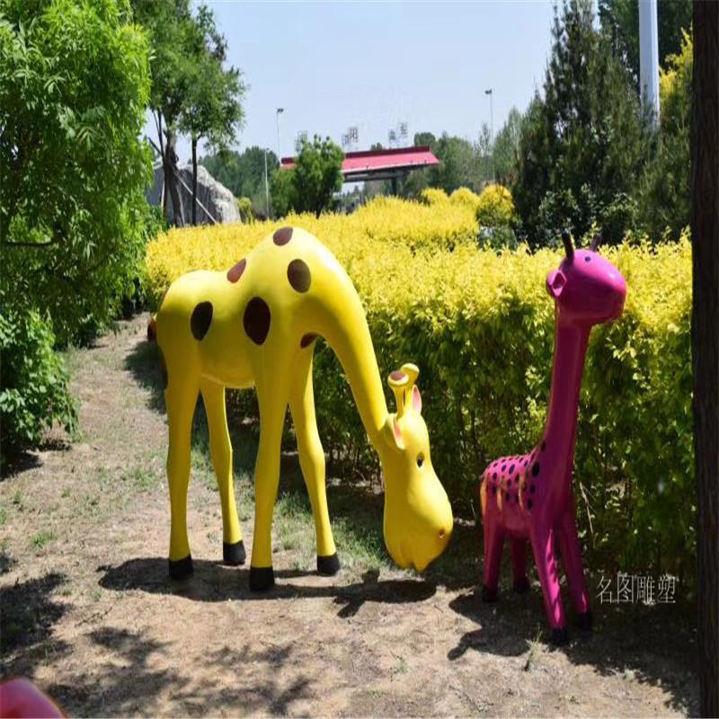 玻璃鋼長頸鹿雕塑 動物鹿雕塑 公園綠地景觀擺件919268105