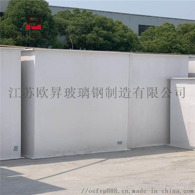 玻璃鋼風管-無機玻璃鋼風管廠家-「江蘇歐升」128192595