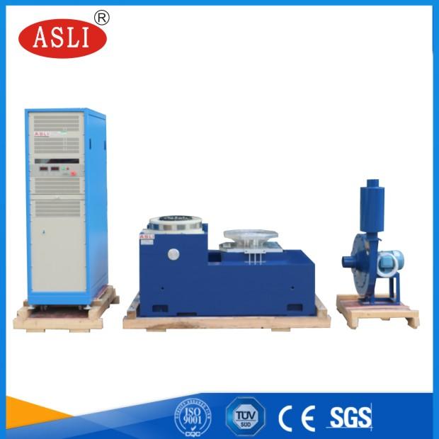 南京线路板电磁振动台 振动台试验机145404225