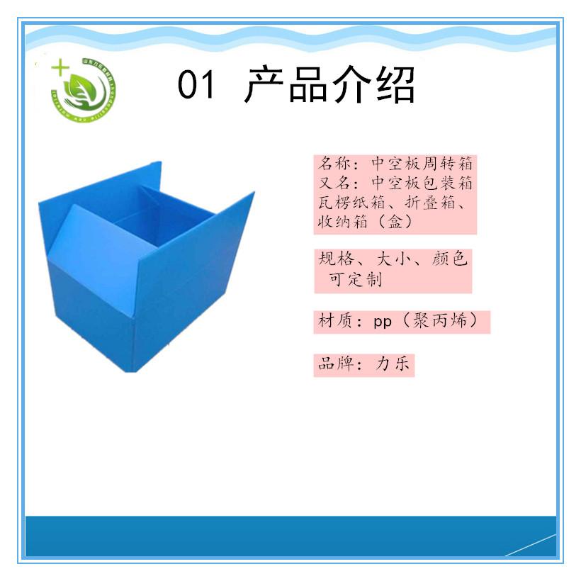 京東快遞塑料包裝箱 週轉箱廠家 規格可定製129979015