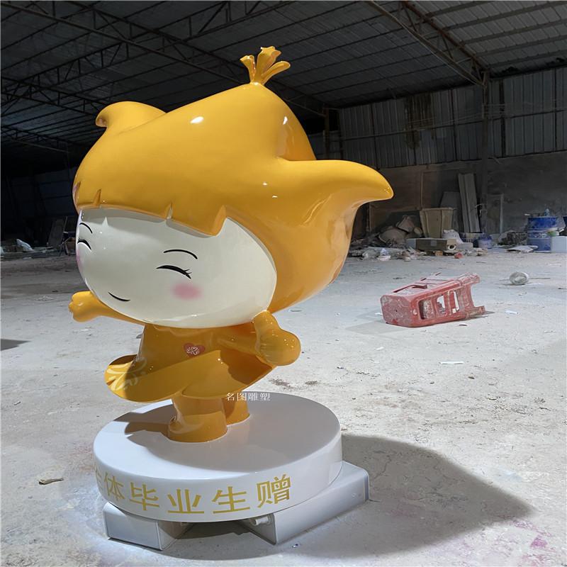 楼盘小品雕塑 梅州卡通雕塑模型 效果图120444172