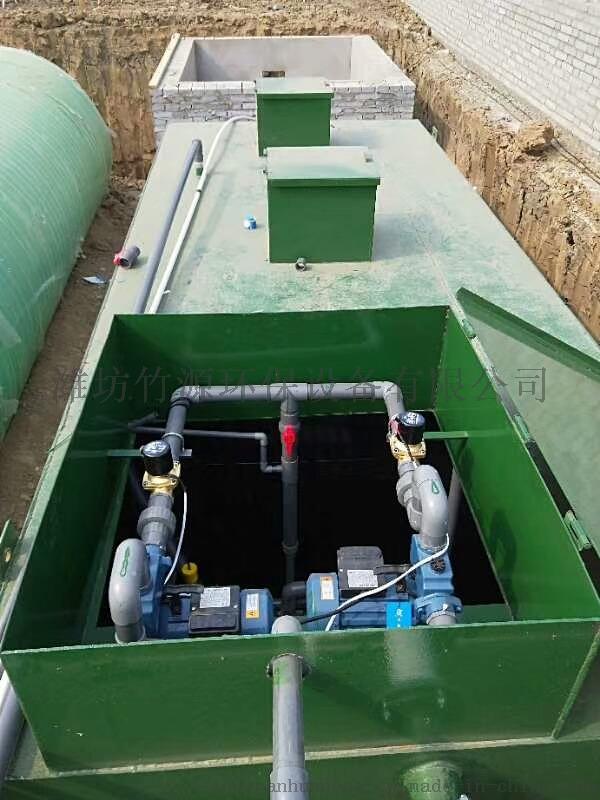 單位生活污水一體化處理設備-竹源835803552
