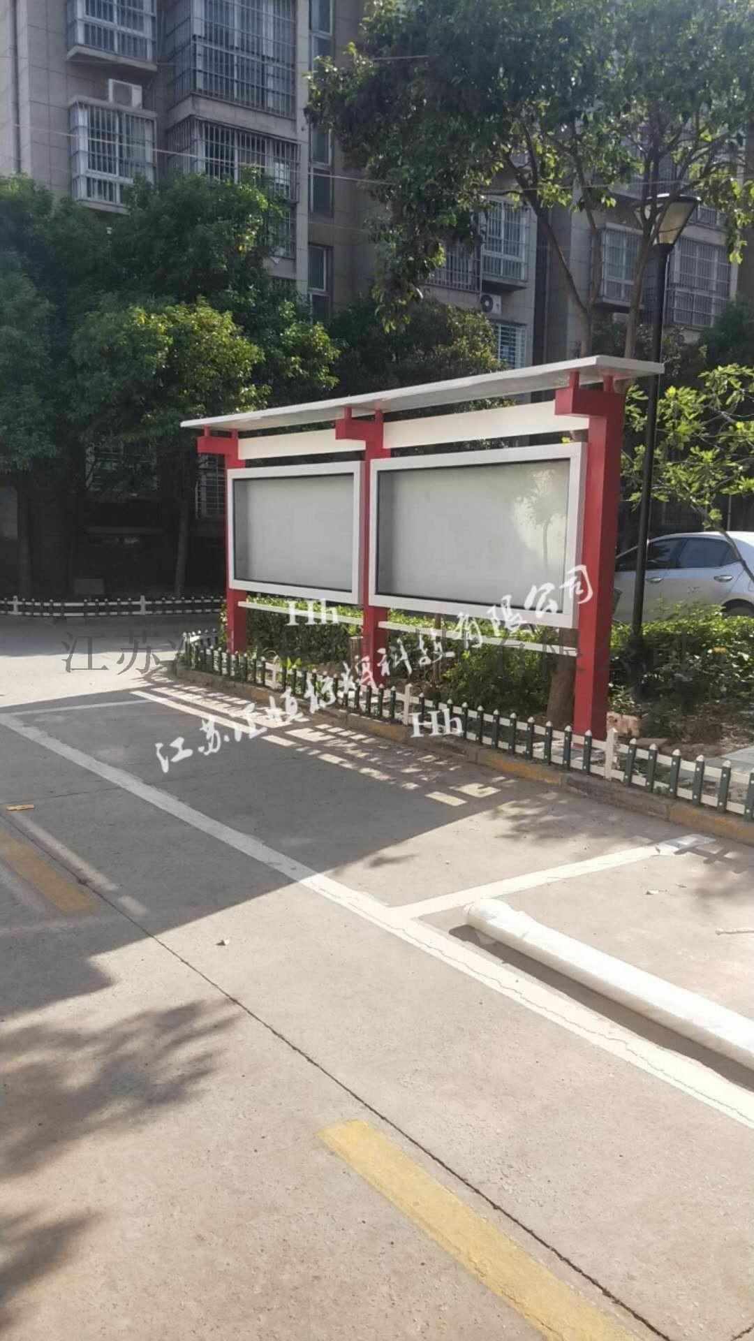 北京汇恒标识标牌静电喷塑宣传栏生产厂家142557075