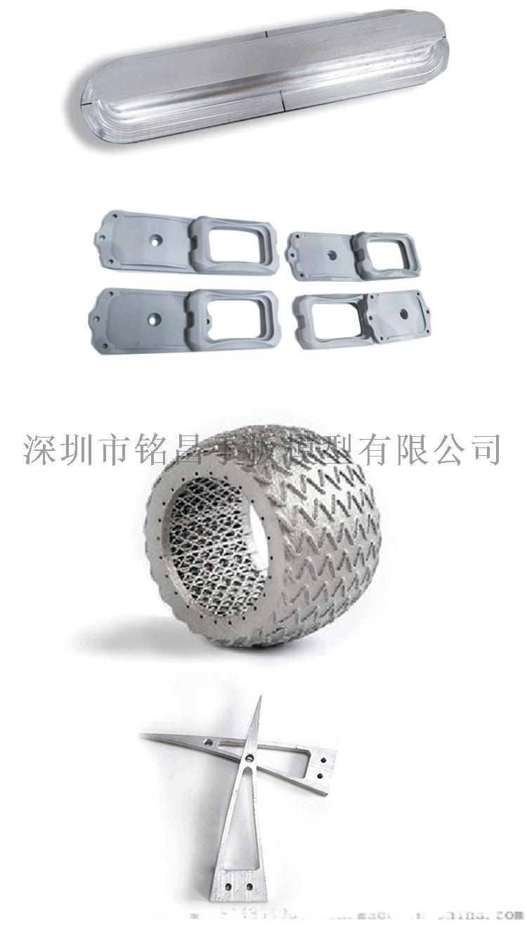 塑胶公仔模型3D打印光敏树脂模型定制加工127863915
