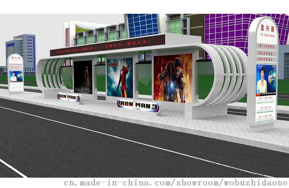 新型節能候車亭、新款候車亭、公交候車亭59475455