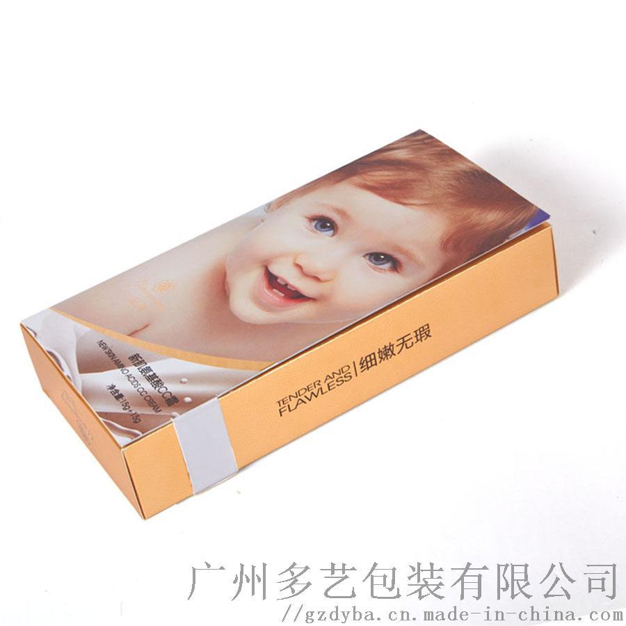 婴童护肤03.jpg