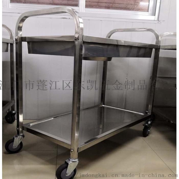不锈钢小推车酒店饭店残余收集车838689935