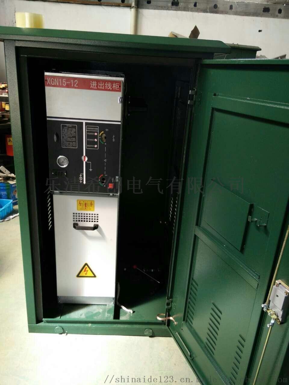 DFW带开关电缆分支箱一进三出插拔头链接792701185