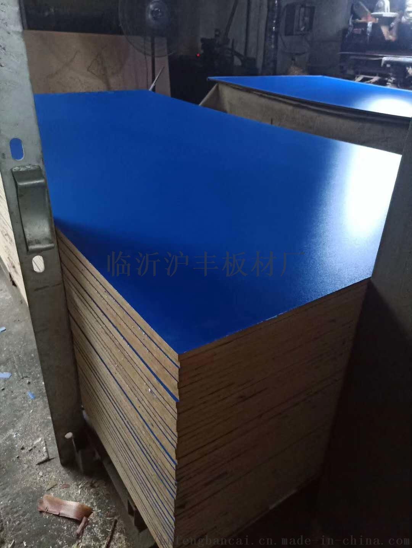 临沂刨花板厂家批发高密度板中密度板759198492