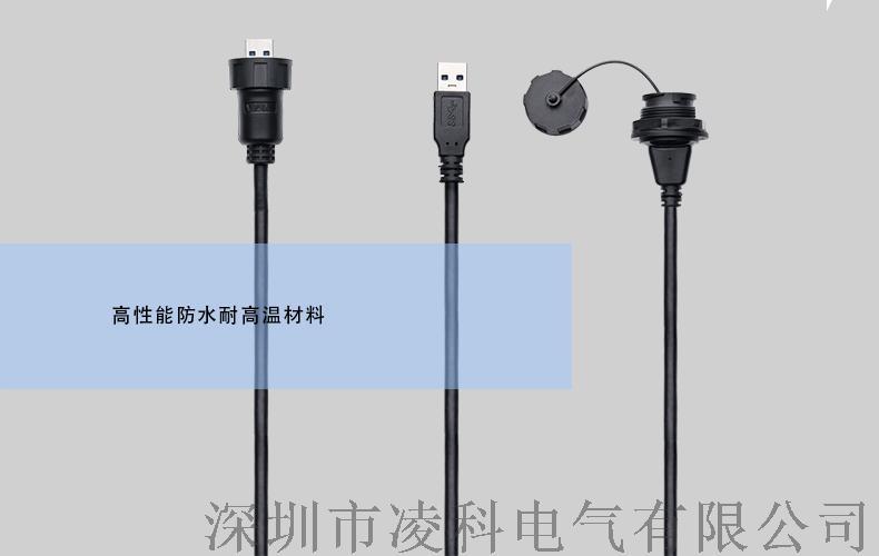 YU-USB_07.jpg