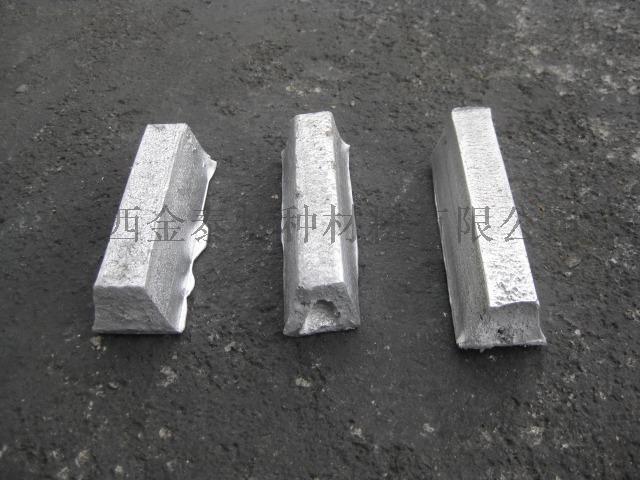 锰剂、铁剂 027.jpg