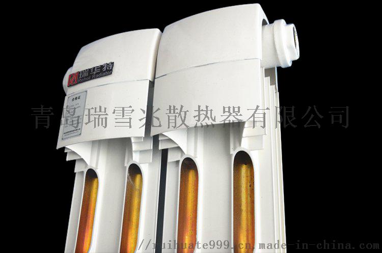 銅鋁複合散熱器.png