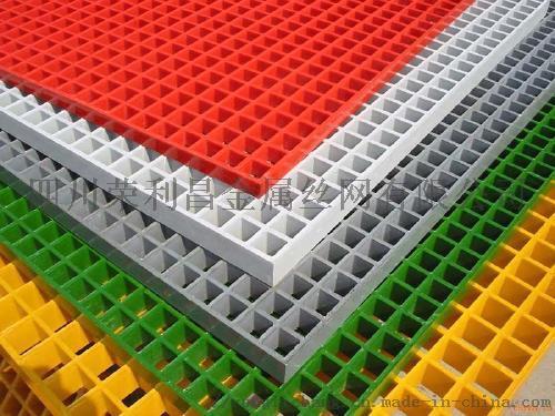 玻璃钢格板2.jpg