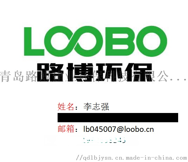 连续监测LB-GCG1000在线式粉尘浓度监测仪777062032