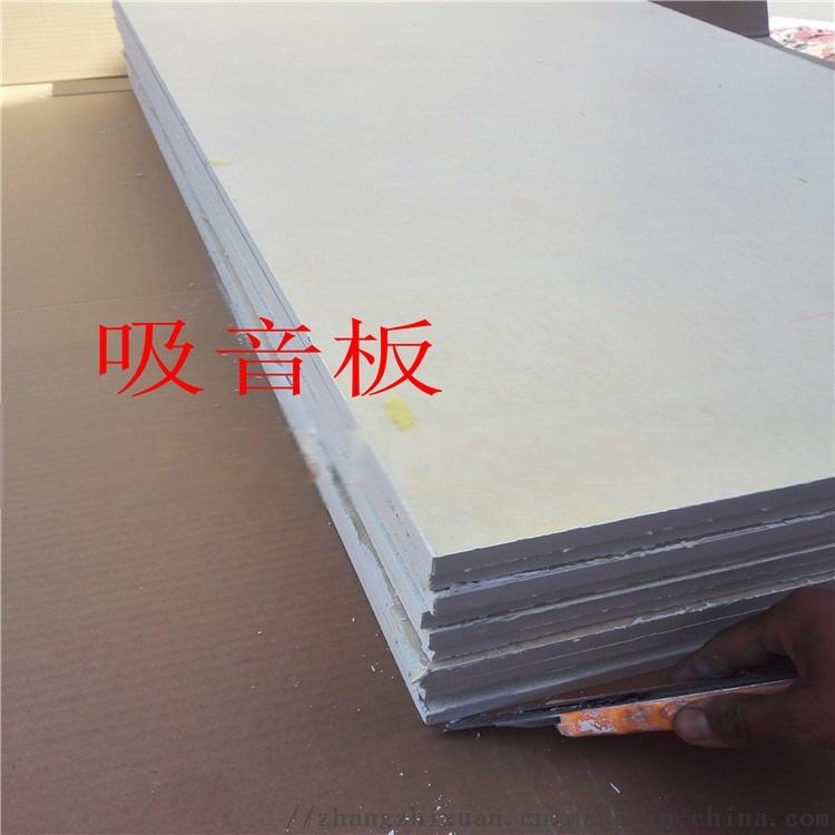 白色装饰吸音板吊顶装饰天花板玻璃棉吸声板74413142