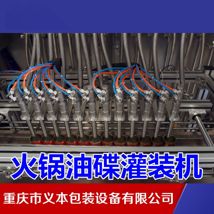 全自动高速灌装机2.jpg