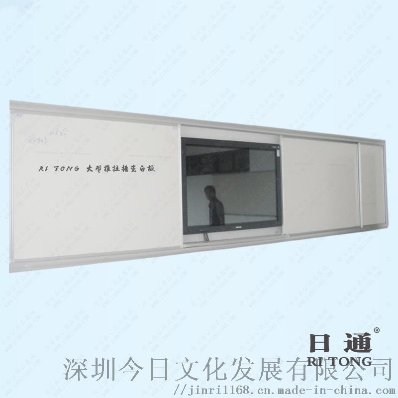 日通教學白板黑板系列生產廠家產品圖 (31).jpg