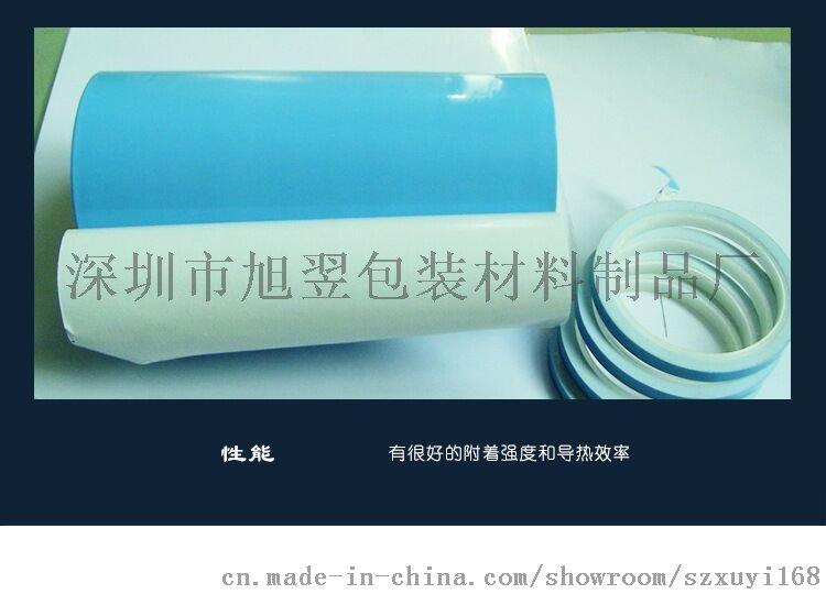 生产 led灯条导热双面胶 铝基板模具散热胶带43938582