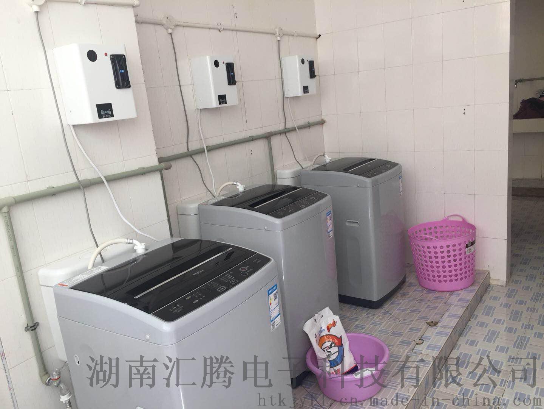湖南自助投幣洗衣機張家界自助洗衣店w740217522