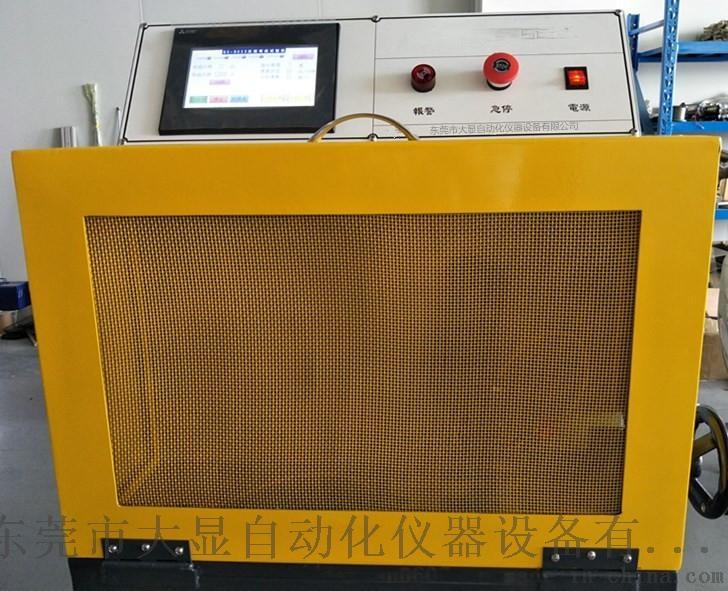 DX-8322弯曲试验机.jpg