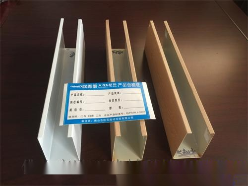 室内铝方通吊顶材料 木纹铝方通生产厂家95816255