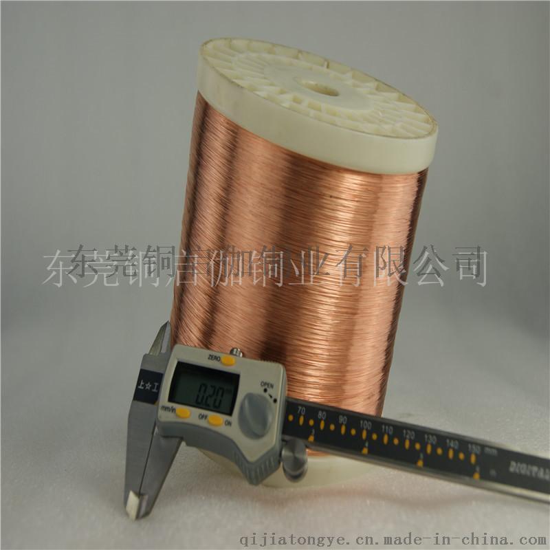 供应高精磷铜线 超细磷铜线 批发价格775516135