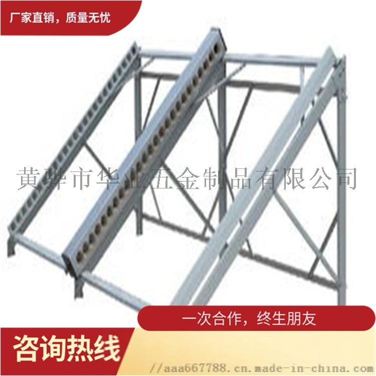 光伏支架C型鋼 支架配件全套 廠家直銷量大優惠80403532