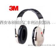 西安3M防護耳罩13659259282776995165