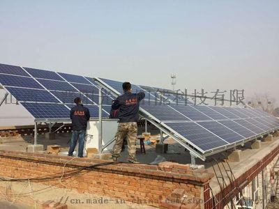 270W光伏组件,多晶270W太阳能板72115542