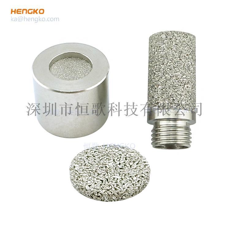 恒歌厂家定制金属气体净化滤筒耐高温抗腐蚀796984345