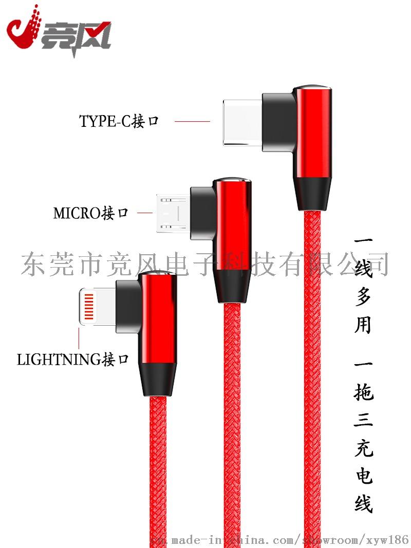 3-1wan red-USB