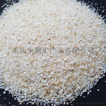 石英砂滤料批发价格