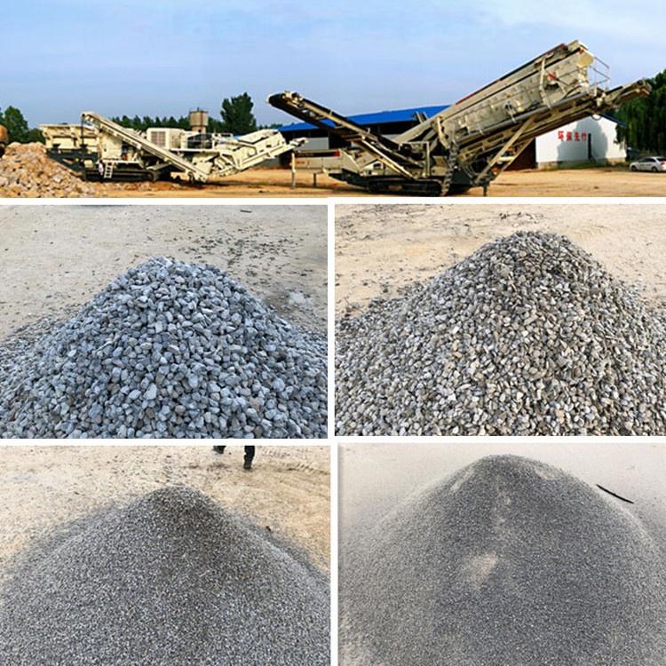 安徽石料移動式破碎機廠家 時產200噸碎石生產線79329362