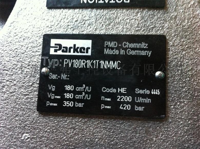 PV180R1K1T1NMMC 照片5 (2)
