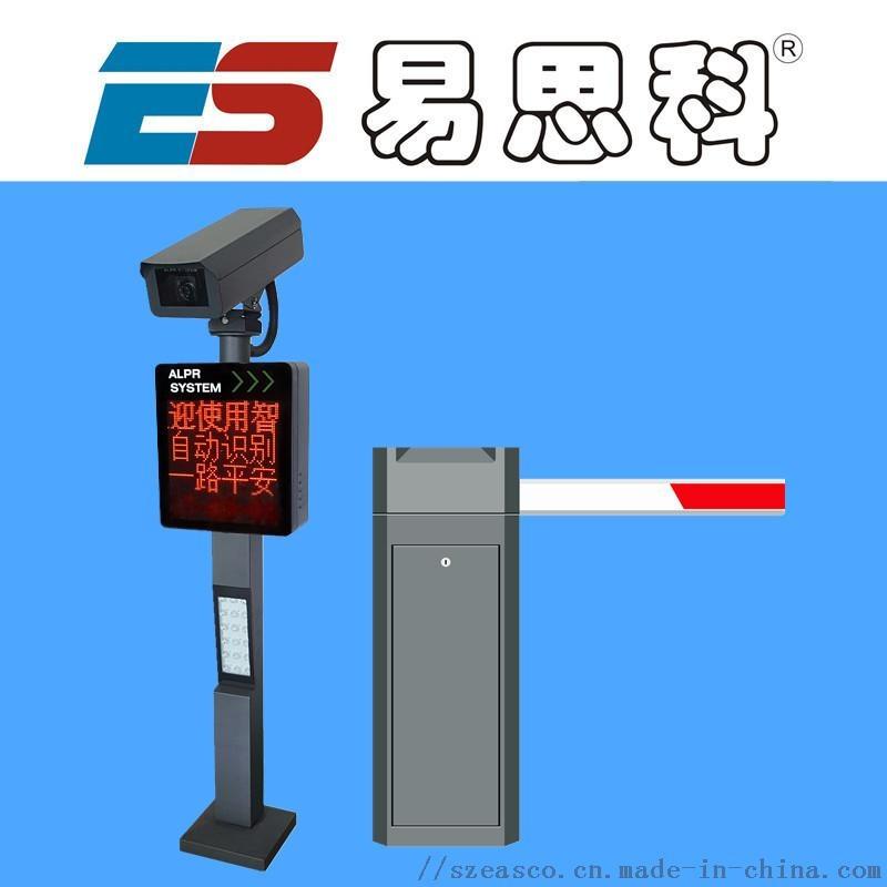 ES-X530_副本1.jpg